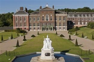 Kensington Palace GOLD