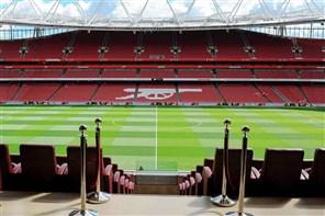 Arsenal FC - Stadium Tour