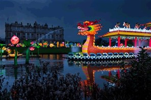 Longleat House, Safari & Christmas Illuminations